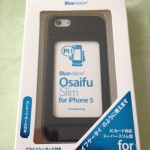 【review】 Osaifu Slim for iphone5
