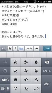20130920-071920.jpg