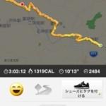 【トレラン】【速報】青梅駅〜高水山【mobile】