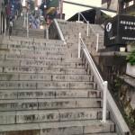 【ラン】旅先ラン 今回は伊香保温泉にきておりますの巻(前半)