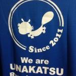 【ラン】秋の皇居マラソン【うな勝】【念願のIBUKI】