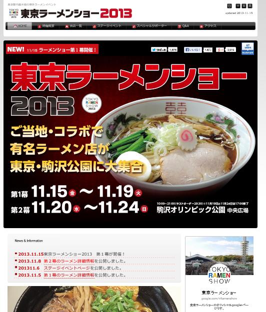 SnapCrab_NoName_2013-11-16_20-9-35_No-00