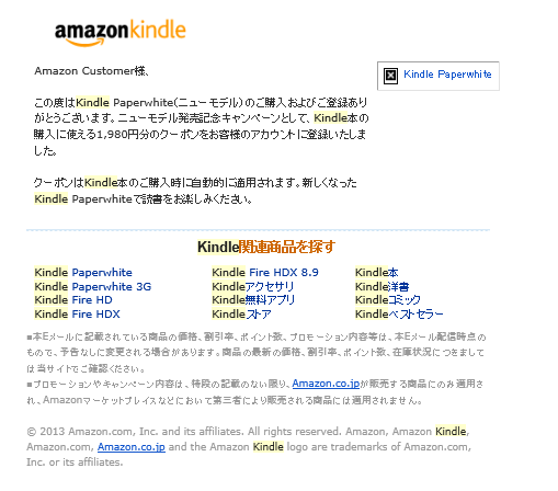 SnapCrab_NoName_2013-11-30_11-47-53_No-00