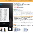 SnapCrab_NoName_2013-11-30_12-6-29_No-00