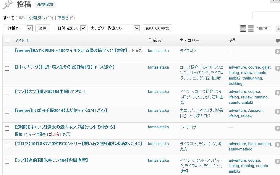 SnapCrab_NoName_2013-11-8_18-0-49_No-00