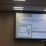 【review】【勝間塾】究極の対人スキル=クレーム対応【講師:上念司さん】【月例会復習】