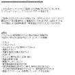 SnapCrab_NoName_2013-12-10_12-57-59_No-00