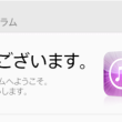 SnapCrab_NoName_2013-12-18_10-44-59_No-00