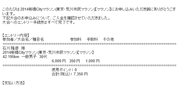 SnapCrab_NoName_2013-12-3_3-43-27_No-00