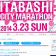 SnapCrab_NoName_2013-12-3_3-47-13_No-00