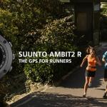【比較】suunto ambit2 R と本家smbit2【値段が安い!】