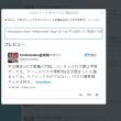 SnapCrab_NoName_2014-3-22_10-50-42_No-00