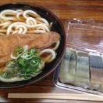 【蕎麦超人】うどん・そば京橋浪花【遂にblog浸食】001玉目