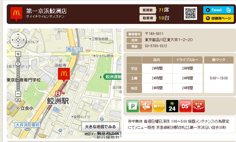 SnapCrab_NoName_2014-8-27_13-56-6_No-00