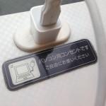 【電源10以上】京急鮫洲駅マクドナルド【駐車場17台】