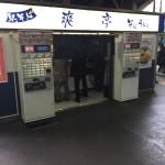 【蕎麦超人】上野駅 爽亭【受けの美学】005玉目