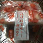 【土産超人】桔梗屋 信玄餅ゼリー【ゆるさん】01土産目