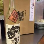 Fujirock2016の開催日が決定!そして磯蔵の新酒も発売!