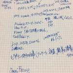 【書評】クラウドワーキングで稼ぐ!/吉田浩一郎