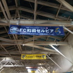 EXTREMEラン ZELVIA町田祈願ラン30km
