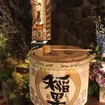 磯蔵酒造の運営する窖@浅草が周年祭!6月1.2.3日!