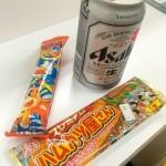 【1000bero記事】大久保/ピエロ ロールケーキ50円!